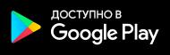 Скачать мобильное приложение FreeTime из Google Play