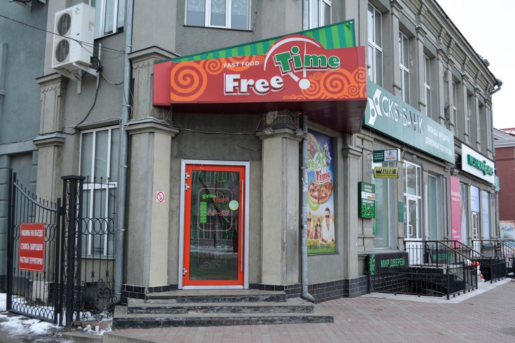 """FreeTime """"Амурская"""""""